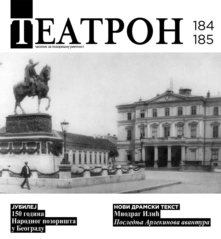 teatr-cover